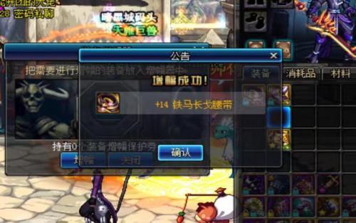 dnfsf发布,148【超大陆】【精灵骑士】9分07秒卢克妮1