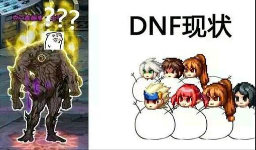 dnf私服下载