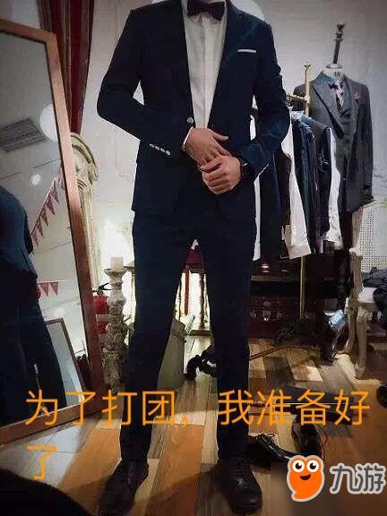 龙腾dnf私服,在哪里能买到便宜的低级时装兑换券