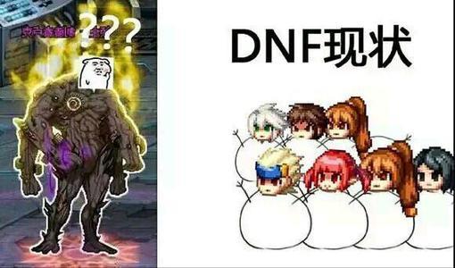 dnfsf发布网,29高能科普了解一下!DNF超时空怪物图解(一)